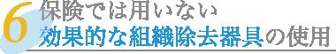 6jyokyo