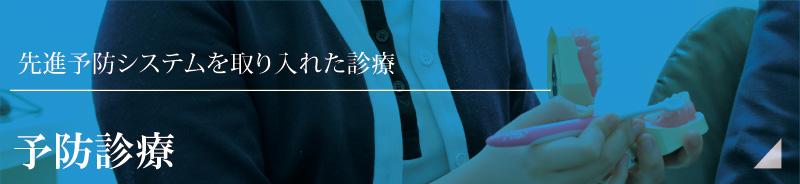 key_yobou